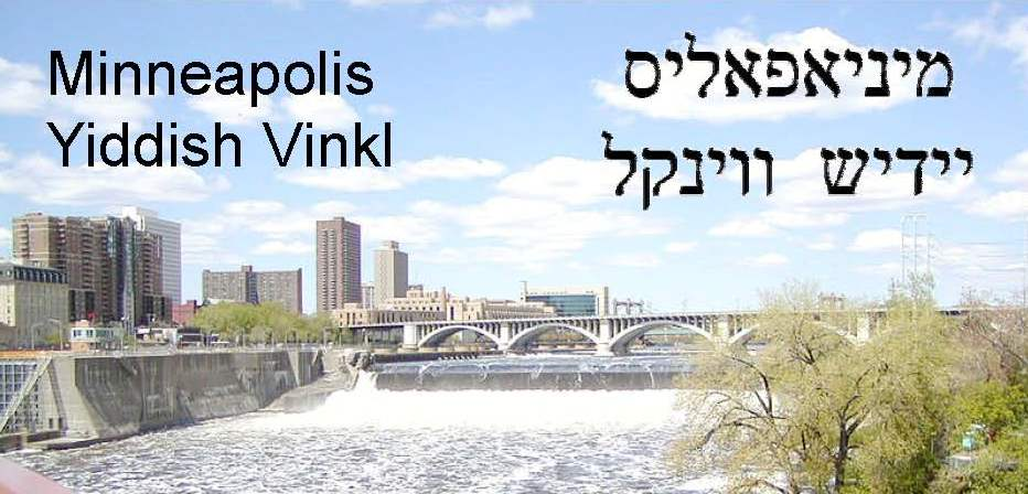 Minneapolis Yiddish Vinkl